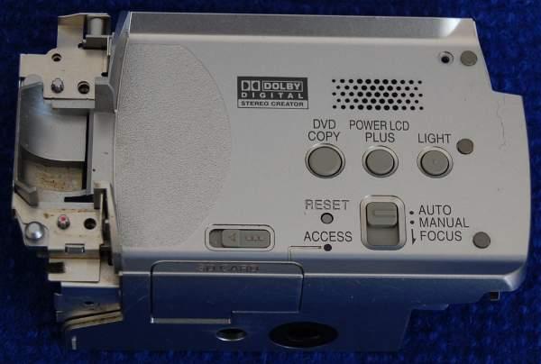 Корпусная деталь в сборе Side Case K1L-000799 oт Panasonic SDR-H250