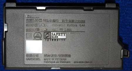 Блок питания K30352 24V 0,63A от МФУ Canon Pixma MG2545