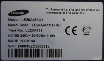 Samsung LE26A451C1