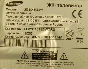 Samsung LE32C454E3W