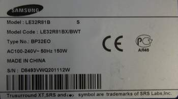 Samsung LE32R81B
