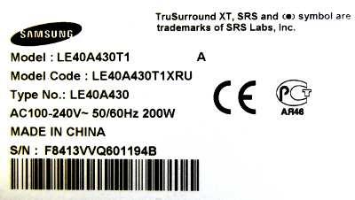 Samsung LE40A430T1XRU