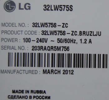 LG 32LW575S-ZC