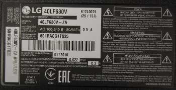 LG 40LF630V-ZA