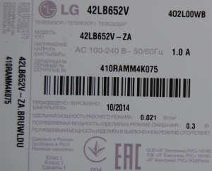 LG 42LB652V-ZA