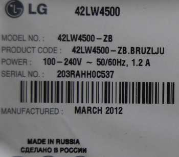 LG 42LW4500-ZB