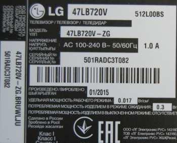 LG 47LB720V-ZG