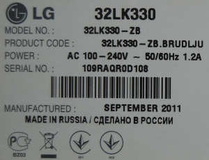 LG 32LK330