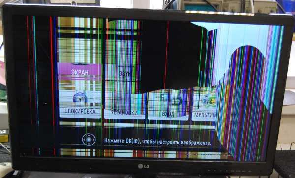 телевизор LG 32LS3510-ZB