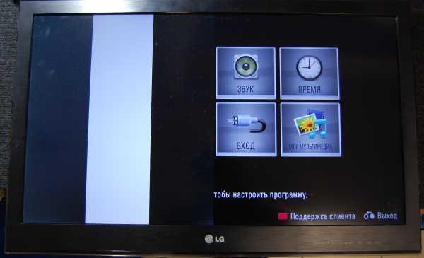 телевизор LG 32LV3551-ZK