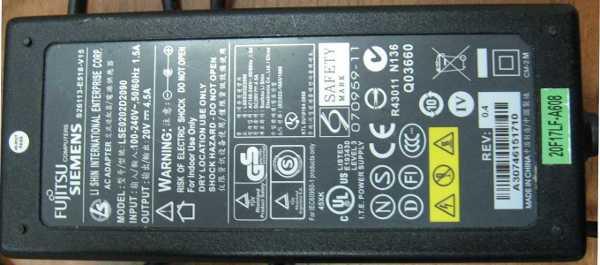 AC Adapter LSE0202D2090 от ноутбука Fujitsu Siemens AMILO Xi2428