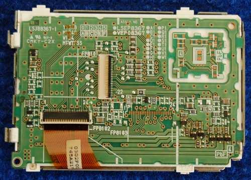 LCD экран LSJB8367-1 (VEP08367)