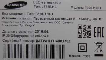 Samsung LT32E310EX