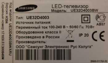 Samsung UE32D4003