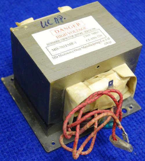 Трансформатор MD-701EMR-1 230V 50Hz для СВЧ