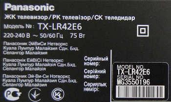 Panasonic TX-LR42E6