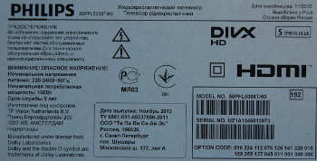Philips 50PFL5008T/60