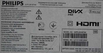 Philips 32PFL5018T/60