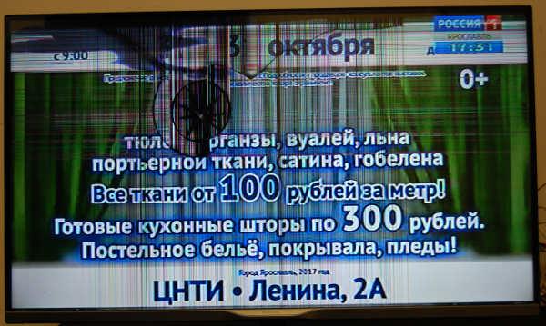 телевизор Philips 42PFT5609/60