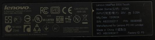 Lenovo IdeaPad S500 Touch стикер