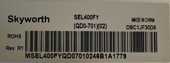 матрица SEL400FY(QD0-701)(02)