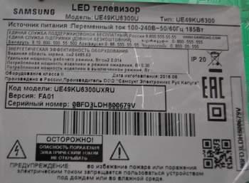 Samsung UE49KU6300UXRU