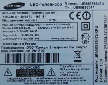 Samsung UE55ES6547U