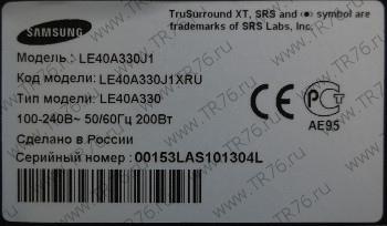 Samsung LE40A330J1