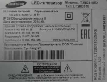 Samsung T28D310EX (LT28D310)