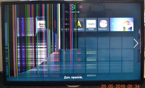 Samsung UE32F5500AK
