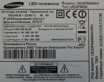 Samsung UE32F6400AK