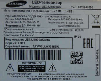 Samsung UE32J4000AK