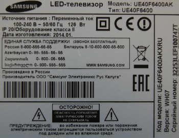Samsung UE40F6400AK
