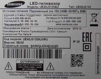 Samsung UE40J5120AU