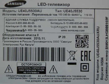 Samsung UE40J5530AU