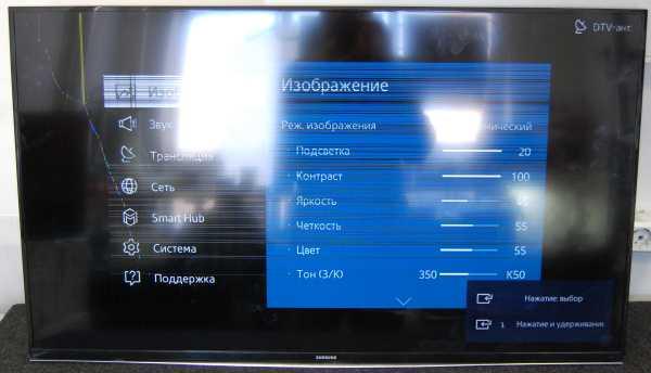 Samsung_UE40J6240AU