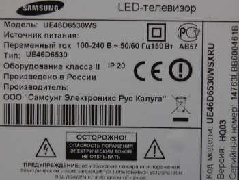 Samsung UE46D6530WSX