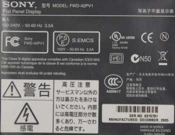 Sony FWD-42PV1