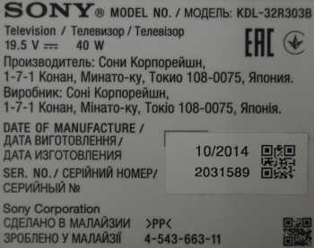 Sony KDL-32R303B