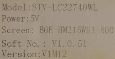 телевизор Supra STV-LC22740WL