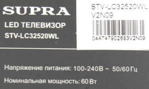Supra STV-LC32520WL