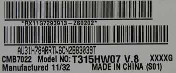 матрица T315HW07