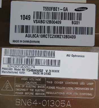 T550FBE1-GA