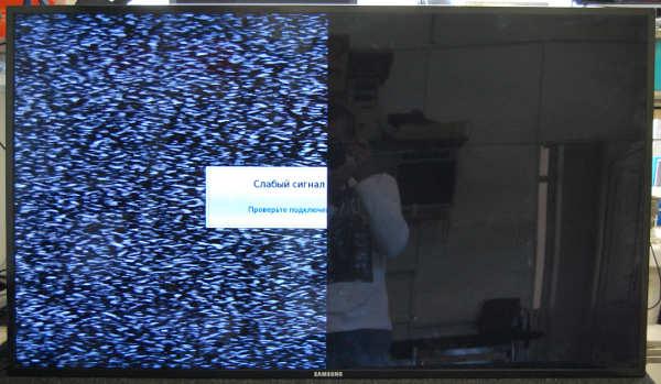 телевизор Samsung UE46D6530WSX