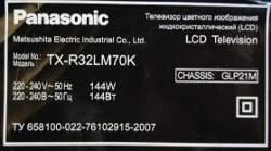Panasonic TX-R32LM70K