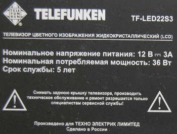 Telefunken TF-LED22S3