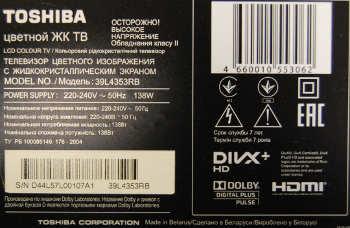 Toshiba 39L4353RB