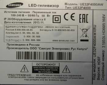Samsung UE32F4000AWXRU
