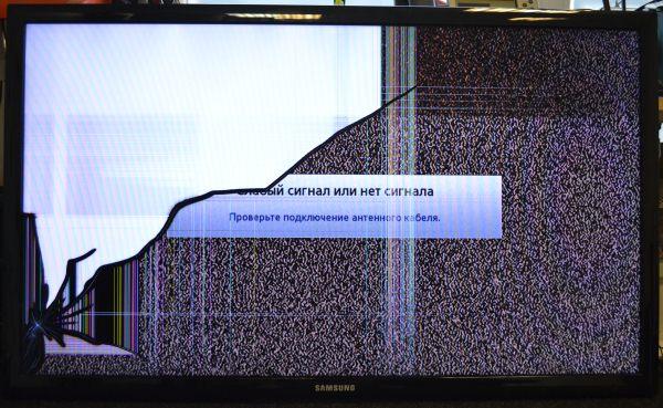 Samsung UE40D5003BW