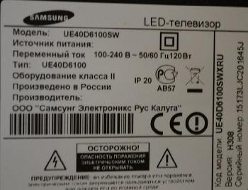 Samsung UE40D6100SW